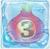 Onion bomb 3 under ice