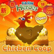 Chicken Coop 2017