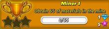 021 miner