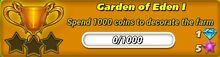 016 garden of eden