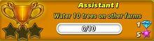 040 assistent