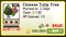 Chinese Tulip Tree Deal of the Day Market Info