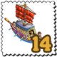 Lost Queens Boat Stamp-icon
