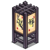 Zen Lamp-icon
