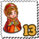 Richly Gnomette Stamp-icon