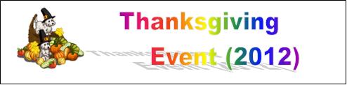 ThanksgivingEvent(2012)EventBanner