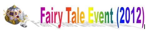 FairyTaleEvent(2012)EventBanner