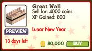 Great Wall Market Info