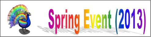 SpringEvent(2013)EventBanner