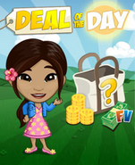 Deal of the Day Message