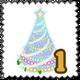 Gleaming Gala Tree Stamp-icon
