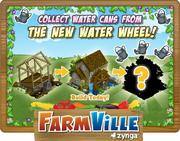 Water Wheel Loading Screen