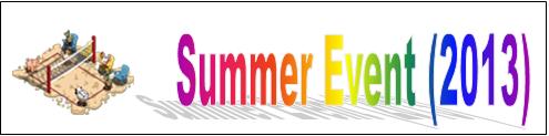 SummerEvent(2013)EventBanner