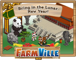 Lunar New Year Event-icon