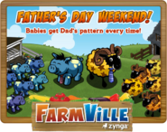 Father's Day Loading Screen