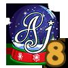 Alpine Jingle Chapter 8 Quest 8-icon