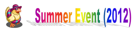 SummerEvent(2012)EventBanner