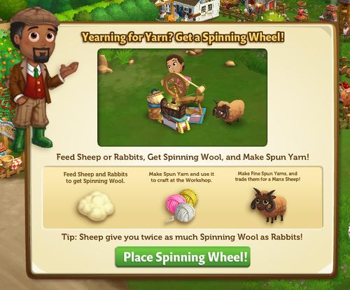 Spinning Wheel start