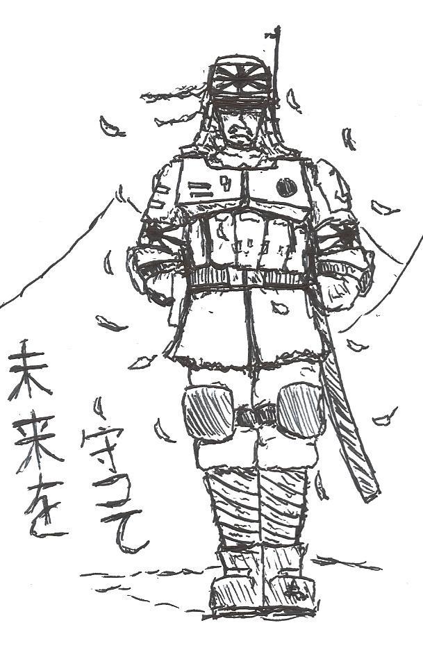 imperial toishiman army farverse wiki fandom powered by wikia  imperial army trooper