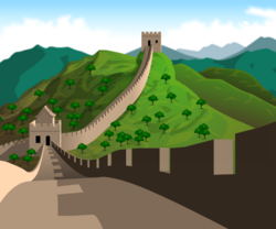 Event greatWallOfChina