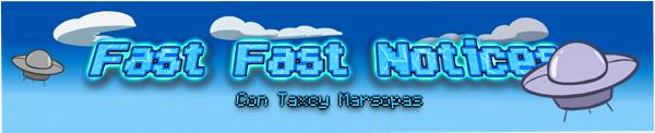 Logo 4.0.0