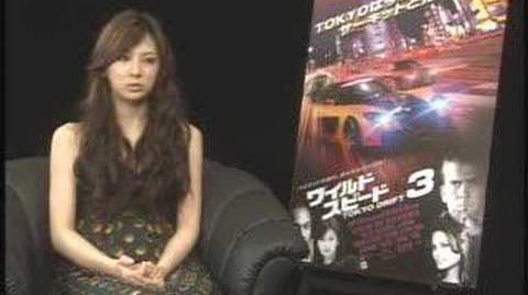 Keiko Kitagawa - FF3 Tokyo Drift Interview Part2