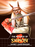 Shinobi - Revenge of Shinobi cover restored by DIGITALWIDERESOURCE