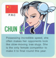 Street Fighter - Chun-Li's Profile Card