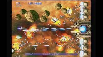 Gradius V (PS2) Full Run on Very Hard
