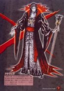Castlevania - Dracula as he appears in Castlevania Chronicles