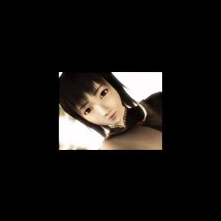 El rostro de Mayu