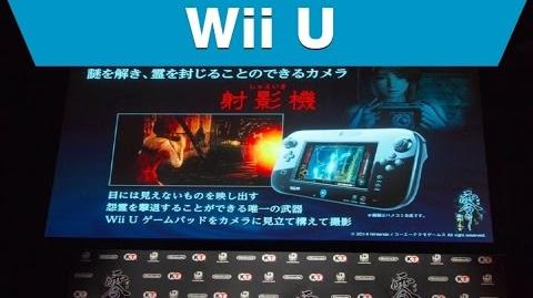Fatal Frame The Black Haired Shrine Maiden Wii U Full Presentation