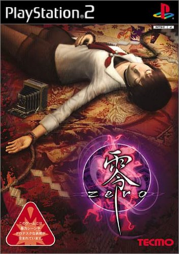 Fatal Frame Japan cover