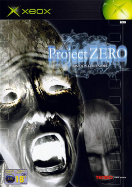 Project Zero Xbox pal cover