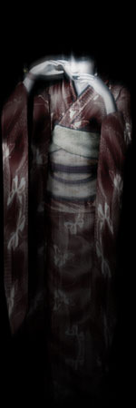 FF II Image 2