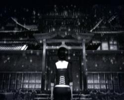 Rei Manor of Sleep dream intro