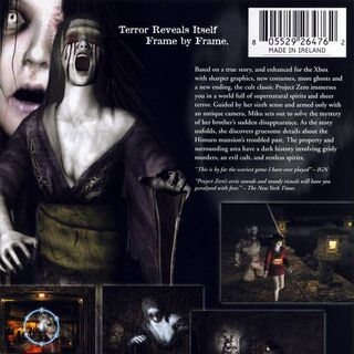 The back cover of the European box art
