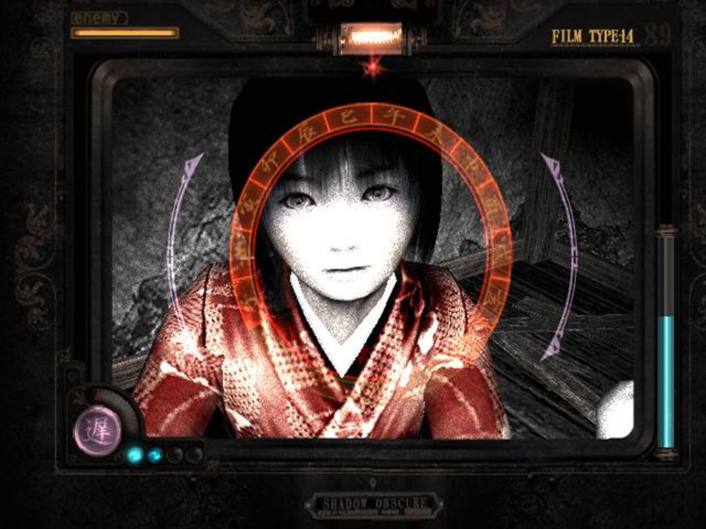 Fatal Frame series | Fatal Frame Wiki | FANDOM powered by Wikia