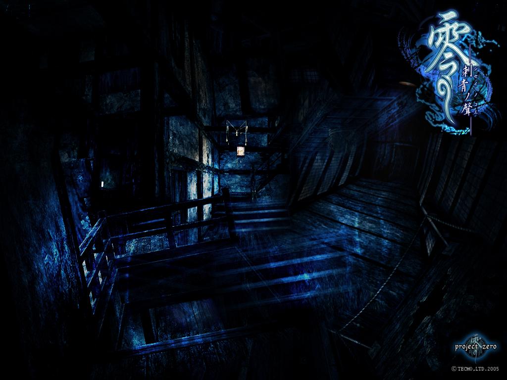 Fatal Frame III: The Tormented | Fatal Frame Wiki | FANDOM powered ...