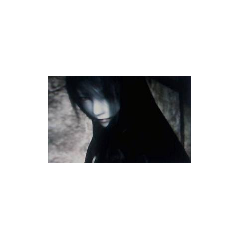 Kyouka Kuze | Fatal Frame Wiki | FANDOM powered by Wikia