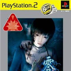 The front cover of the Japanese PS2 the Best box art (reprint)