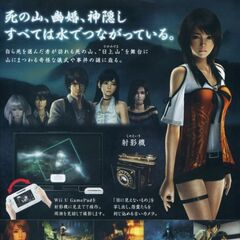 The back cover of the Japanese box art