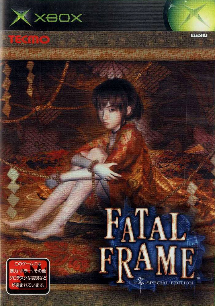 Fatal Frame: Special Edition | Fatal Frame Wiki | FANDOM powered by ...