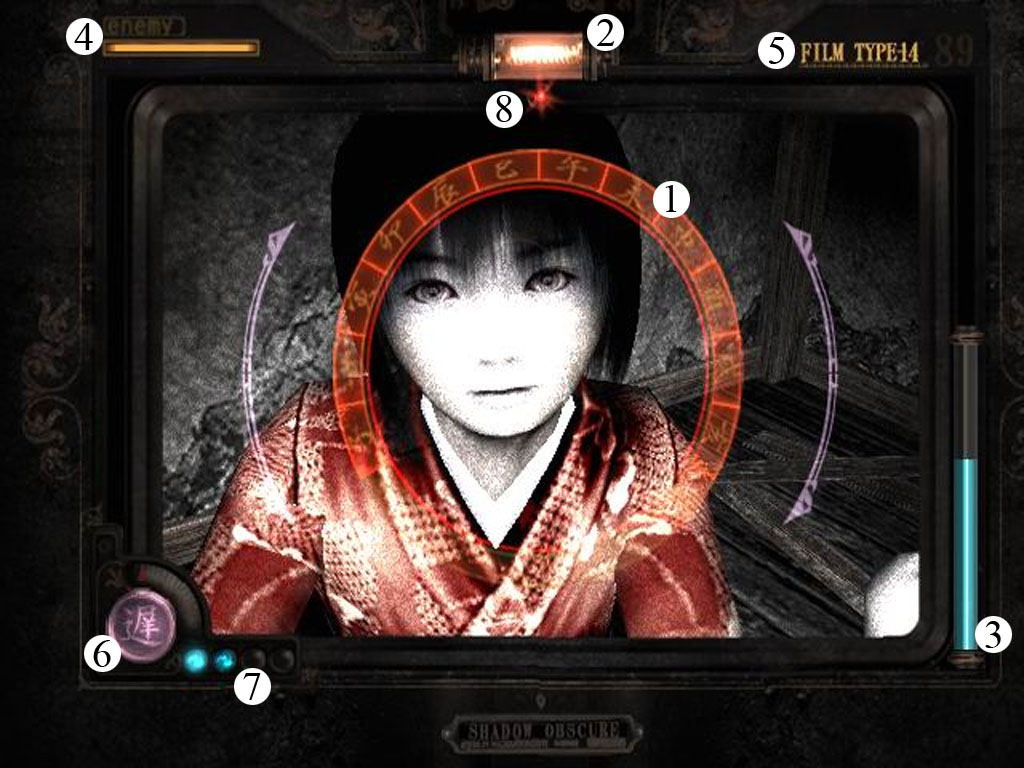 Viewfinder Mode | Fatal Frame Wiki | FANDOM powered by Wikia