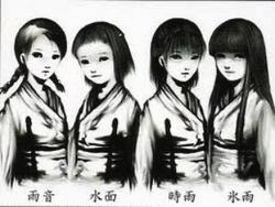 Handmaidens