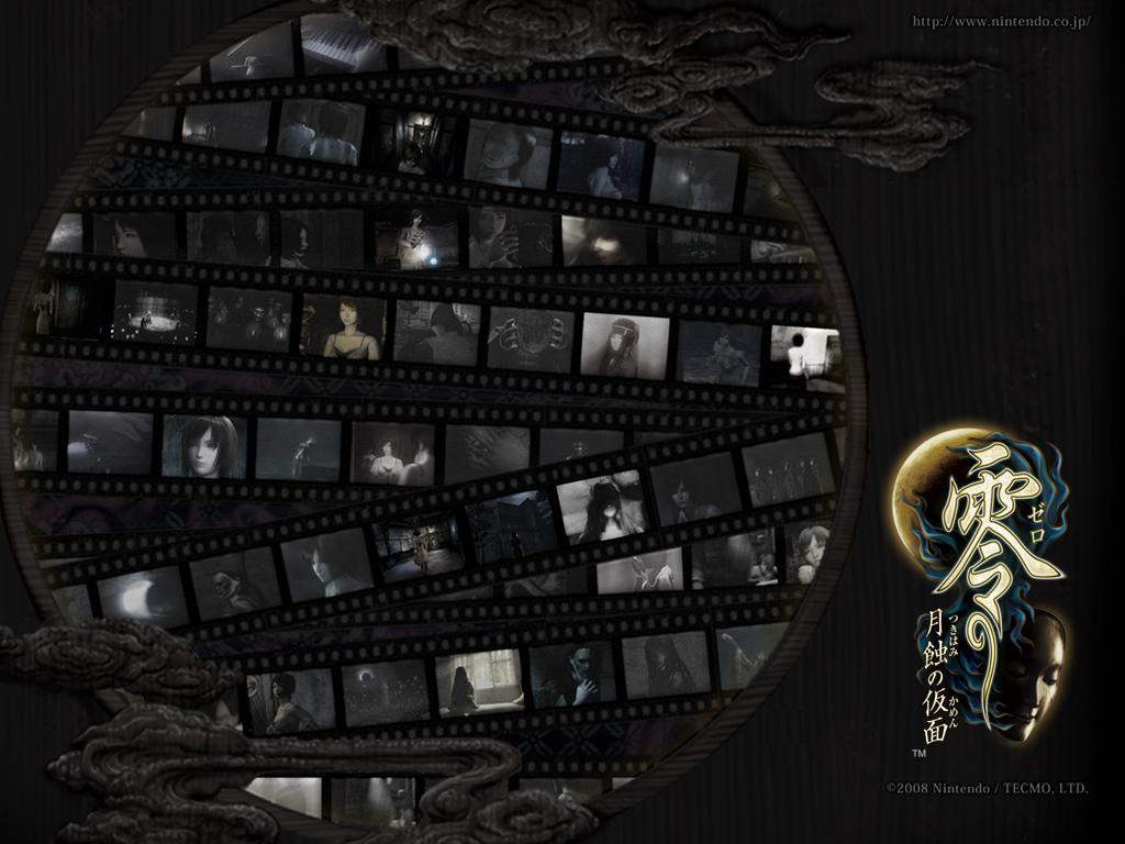 Image - FFIV promo wallpaper3.jpg   Fatal Frame Wiki   FANDOM ...