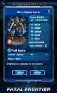 Ultra Cyber Loroc