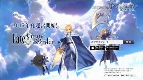 Fate Grand Order(フェイト グランドオーダー) 主題歌 「色彩」 by坂本真綾