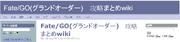 日文wiki