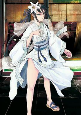 Assassin (Jing Ke) Stage2